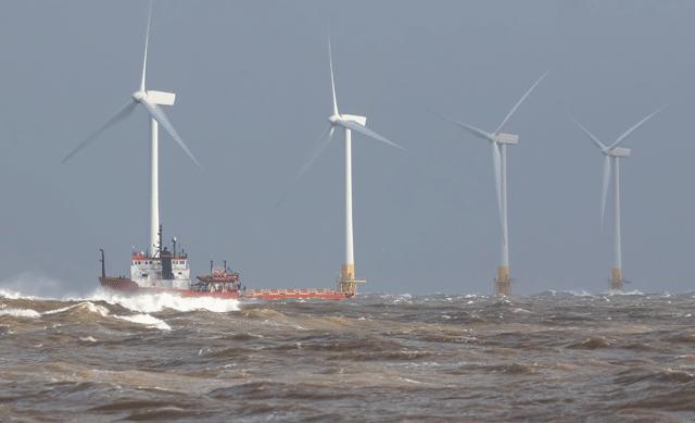 Wind farm in rough waters