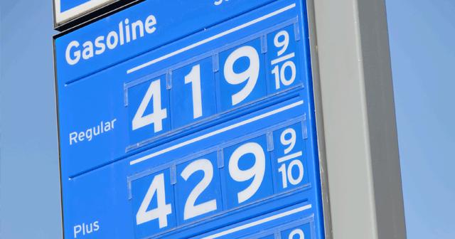Blog Header Gasoline Prices